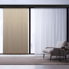 Dark Brown-Beige Degrade Tulle Curtain | Japanese Art Works Combine