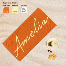 Cipcici Solid Color Customized Beach Towel