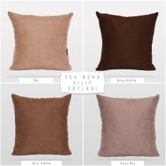 Decorative 4-Piece Pillow Case Set-2